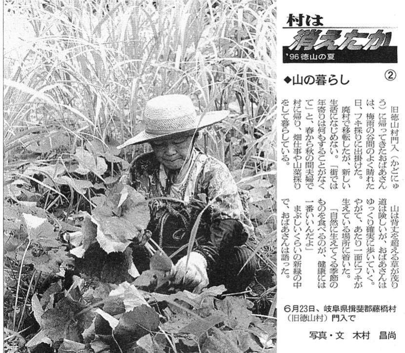 tokuyama01