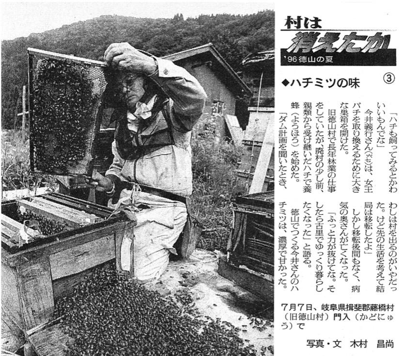 tokuyama03