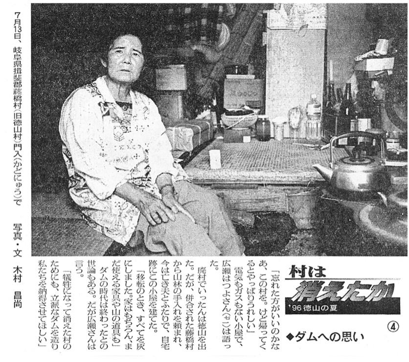 tokuyama04