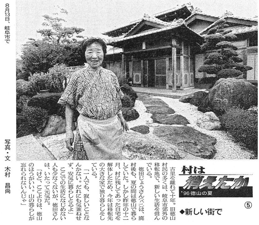 tokuyama05