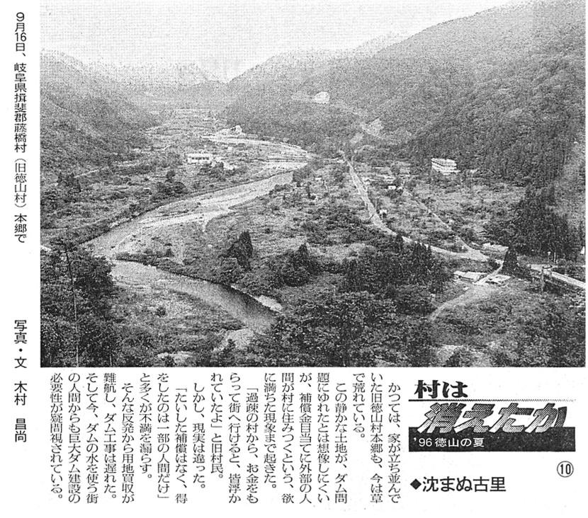 tokuyama09