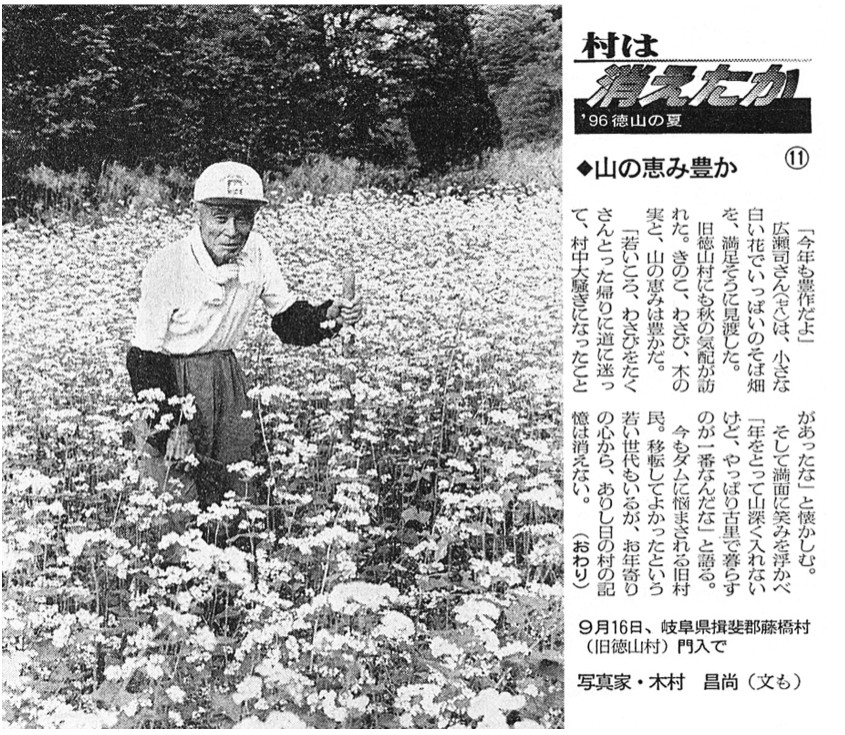 tokuyama11