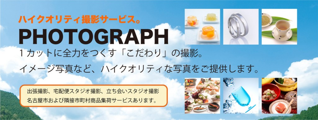 PHOTO_logo-1024x388
